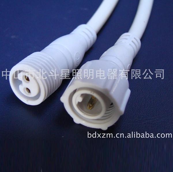 2芯防水连接器