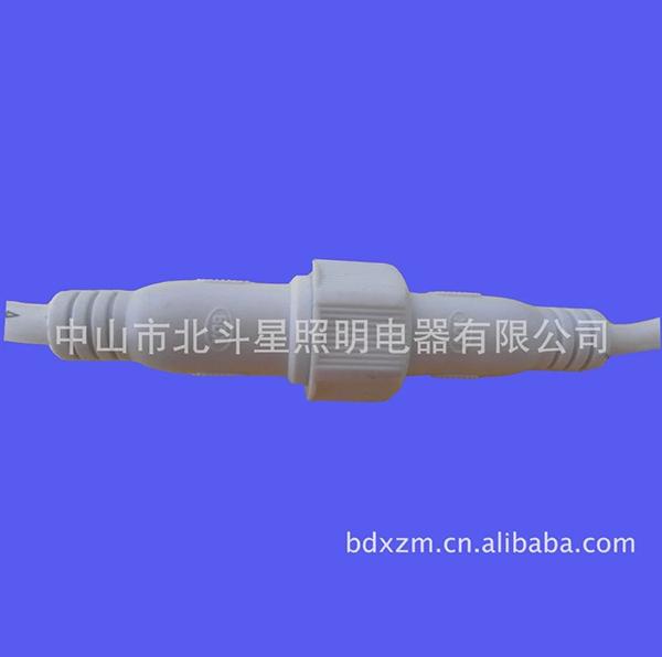 3芯防水连接器