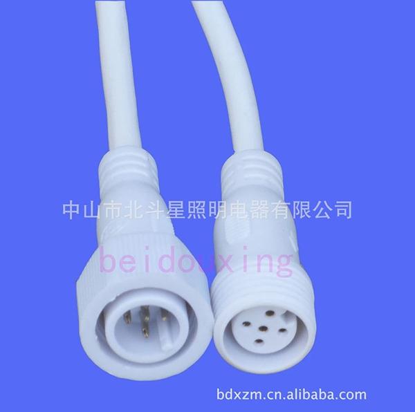 防水连接器