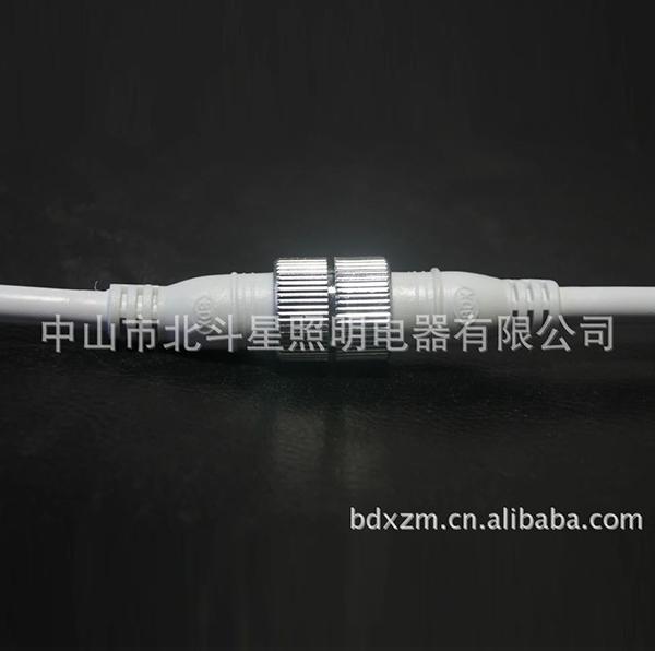 防水公母连接器
